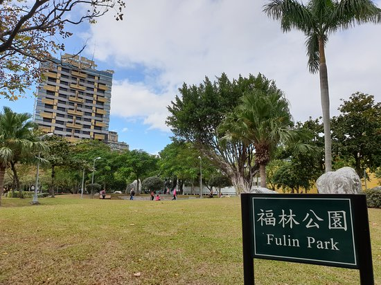 Fu Lin Park