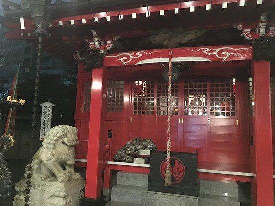 Genkaku-ji Temple: こんにゃく閻魔