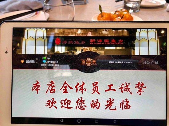 Fei Teng Yu Xiang 9