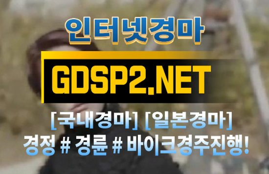 Gengma County, China: 인터넷국내경마 G D S P 2 , NeT ミ✪ 온라인경마인터넷국내경마 G D S P 2 , NeT ミ✪ 온라인경마인터넷국내경마 G D S P 2 , NeT ミ✪ 온라인경마  트랙스의 고장력 및 초고장력 강판 비율은 66%로 동급 차량 가운데 가장 높다. 국토교통부가 주관하는 '2013 올해의 안전한 차'에서 최우수상을 수상하고 미국 고속도로안전보험협회(IIHS)로부터 '2015 톱세이프티 픽'에 선정되는 등 국내외 충돌 안전 테스트에서도 호평받았다.  일본경마사이트추천결과,일본경마사이트추천,안전한온라인경마사이트,제주경마예상,3d안전한온라인경마게임