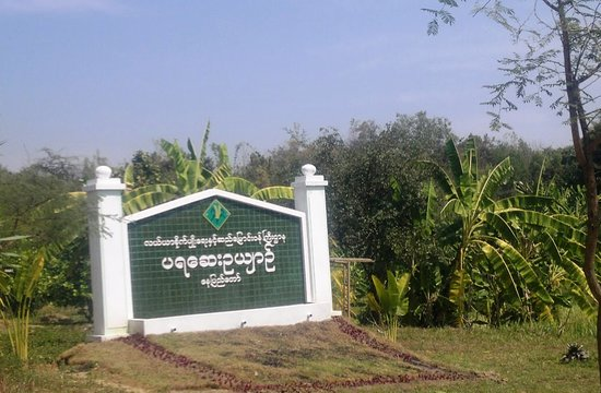 National Herbal Park Nay Pyi Taw