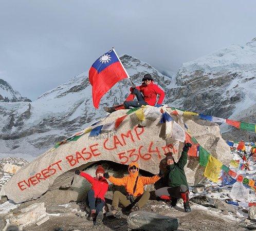 Everest Base Camp Trek: Everest Base Capm 5364m🔥🔥🔥🔥