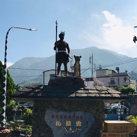Laiyi, Pingtung: 棚集山步