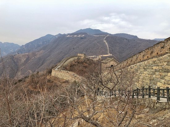 Peking, China: Great Wall view