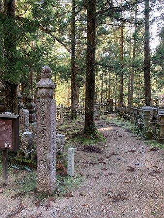 Forrest Cemetery