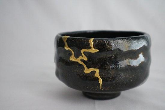 北区, 京都府, Gold powder
