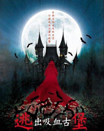 黑暗森林的深處有一座神秘古堡 當地人相傳裡面住著吸人血維生的怪物 沒有人敢靠近 但第一次來到這裡的你們不小心迷路誤闖古堡  被吸血伯爵的手下關進地牢 準備獻給伯爵享用  離天黑只剩下一小段時間了 如果無法在天黑之前逃走 你們就會變成伯爵的晚餐!