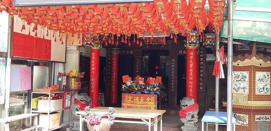 Bilde fra Jinan