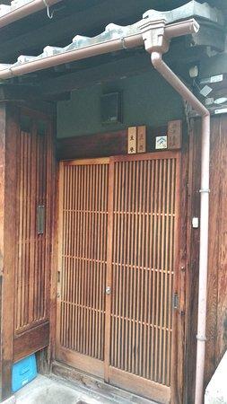 Okiya's door