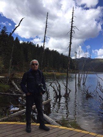 Shudo lake