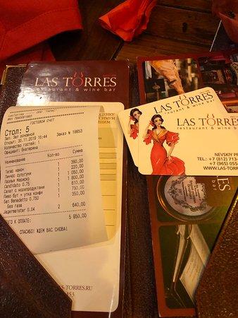 Valokuva: Las Torres