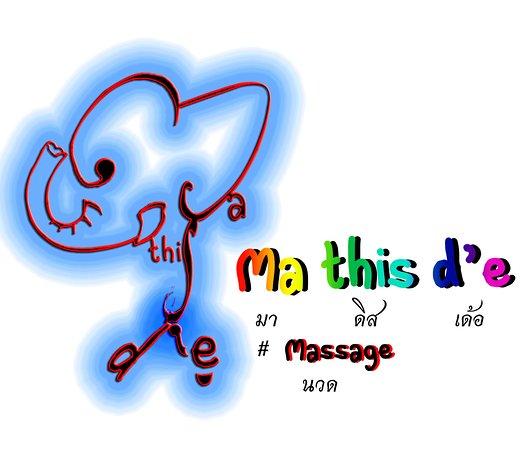 Thai Massage นวดไทย นวดแผนไทยช่วยแก้เคล็ดขัดยอก และทำให้การไหลเวียนของเลือดดีขึ้น กระตุ้นระบบประสาทให้ทำงานดีขึ้น ช่วยทำให้กล้ามเนื้อคลายตัว  Thai massage helps to solve sprains. And improve blood circulation Stimulate the nervous system to work better Helps to relax the muscles