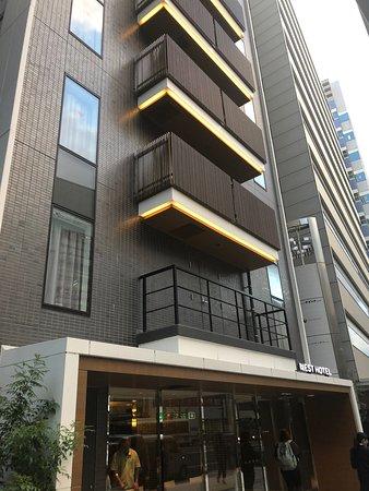 ネスト ホテル 広島 八丁堀