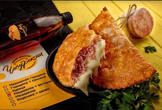 Ароматный чебурек с ветчиной и сыром