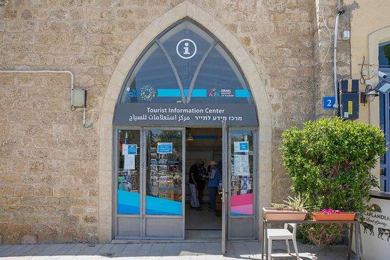 Jaffa Information Center