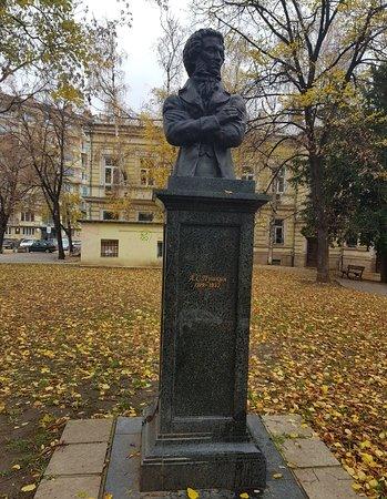 Statue to Alexander Pushkin in Pushkin Park.