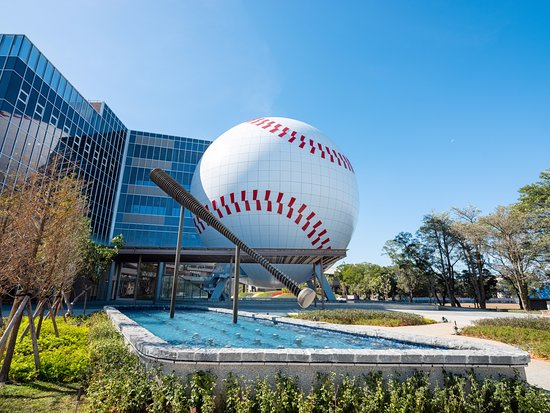 Taiwan Baseball Hall of Fame