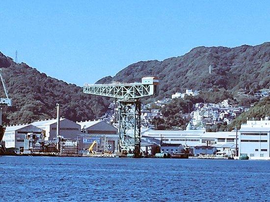 Mitsubishi Nagasaki Shipyard Giant Cantilever Crane