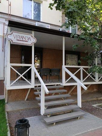 Kherson, Ukraina: Kafe Veranda город Херсон