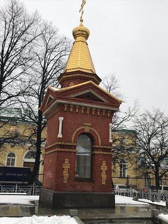سانت بطرسبرج صورة فوتوغرافية