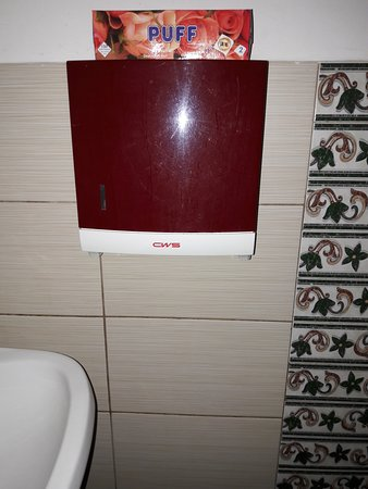 empty towel dispenser
