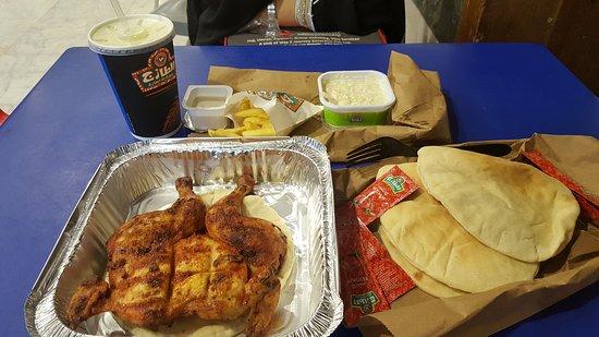 مطعم فروج الطازج