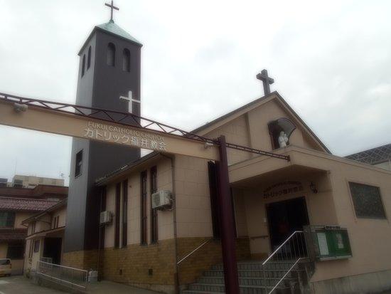 Catholic Fukui Church