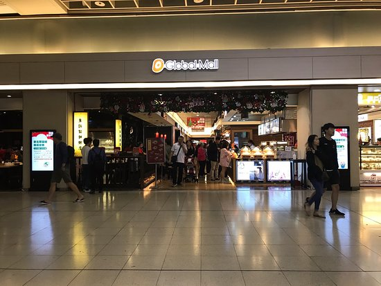 板橋環球購物中心