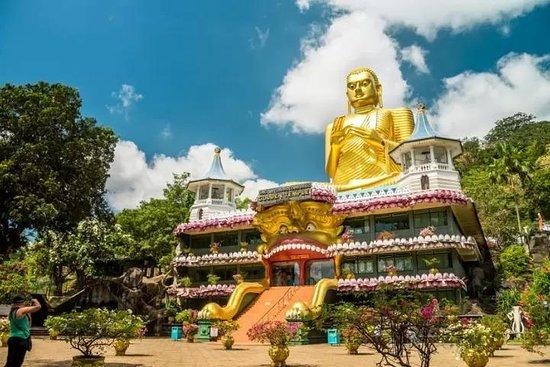 Srilanka Day Tours