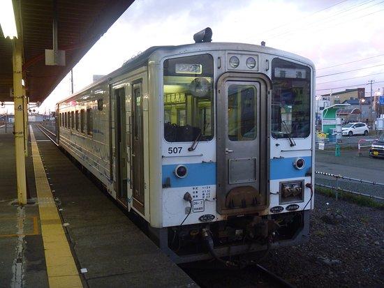 Hanasaki Line