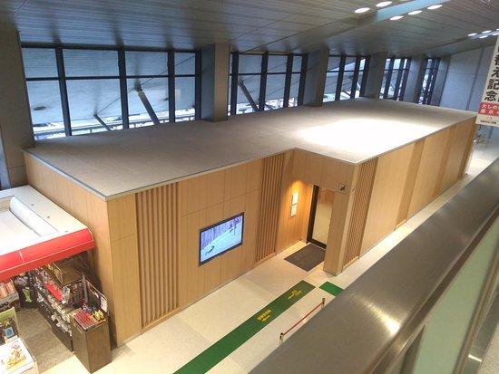 Izumo Enmusubi Airport Airport lounge