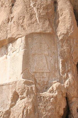 The Elamite relief.