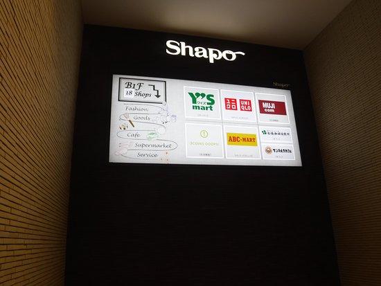 Shapo Funabashi: シャポー船橋