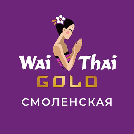 Wai Thai Thai Massage and SPA Gold Smolenskaya