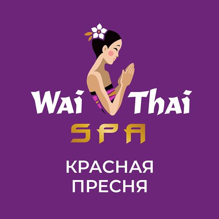 Wai Thai Thai Massage and SPA Krasnaya Presnya