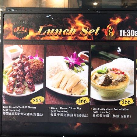 grill ขุนทอง也「泰」出色了吧🤤  今日又嚟到中環食好嘢👏🏻
