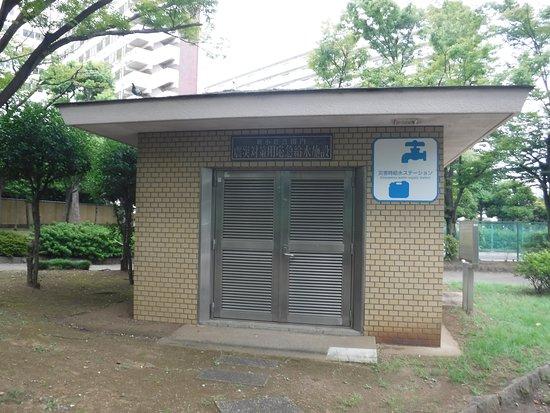Shinkoiwa Park