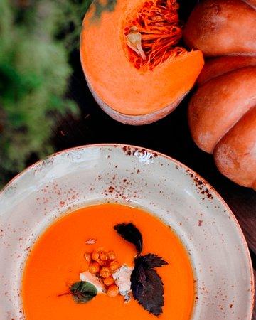 тыквенный крем-суп (сезонное блюдо)