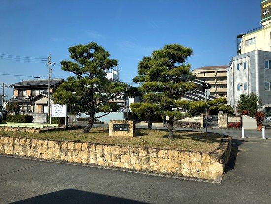 Former Takasago Line Noguchi Station Trace