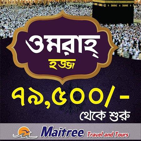 Umrah Hajj Omrah Hajj Low cost Many more packagee