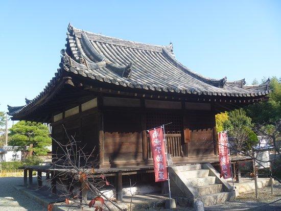 Kakurin-ji Temple Fire Hall