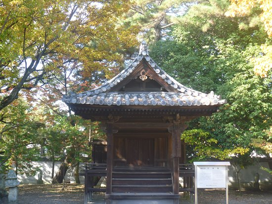 Kakurin-ji Temple Ascetic' Hall