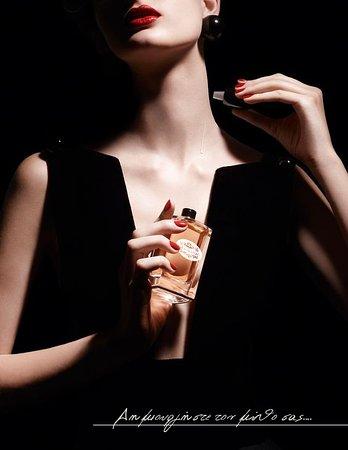 perfume mystery !!!