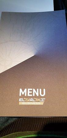 EL AL Israel Airlines: The menu.