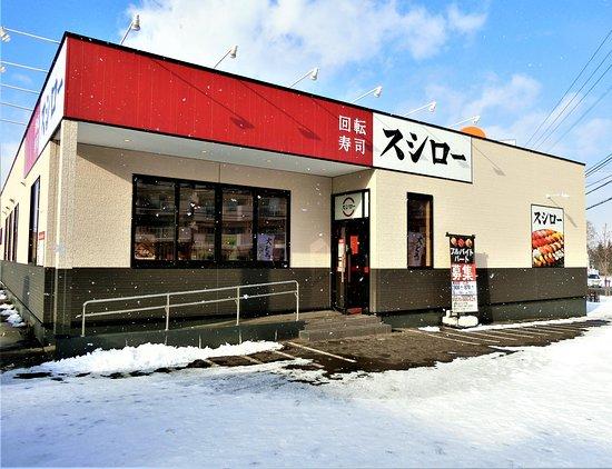 スシロー 豊平西岡店~6