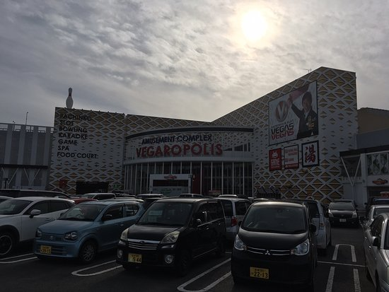 Vegaropolis Sendai Minami