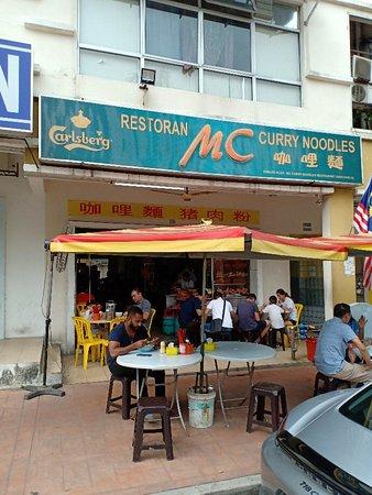 MC Curry Noodle House