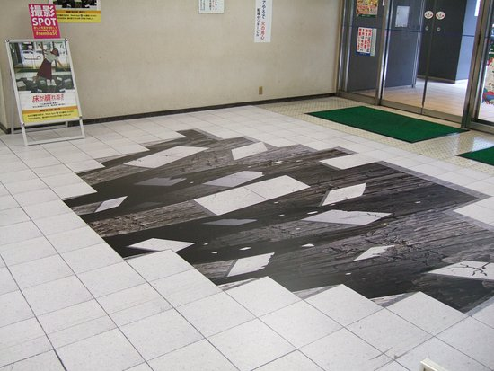 遊び心のある床もあります