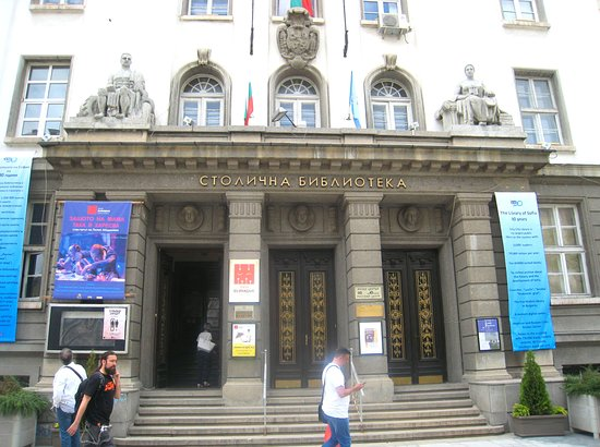 Library of Sofia