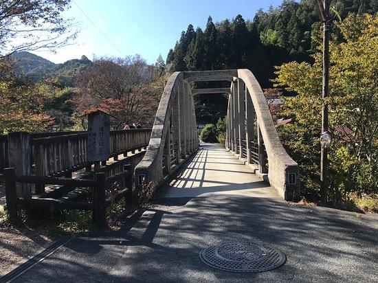 Omata Bridge